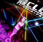 最新上传你的样子DJ抖音-林志炫_DJ松哥越鼓版Electro Remix专辑图片